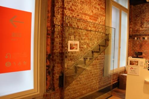 0041:JR東京駅舎 ミュージアムショップ内に残る階段跡