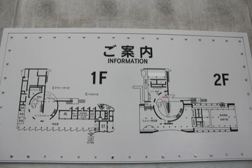 0045:長崎港ターミナルビル 館内案内図