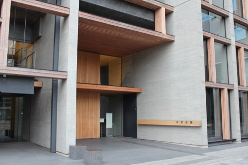 0049:木材会館 メインエントランス
