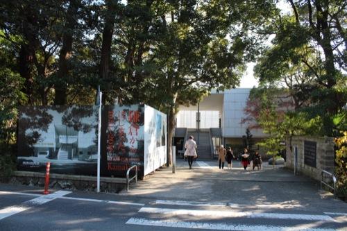 0050:神奈川県立近代美術館鎌倉館 西側入口