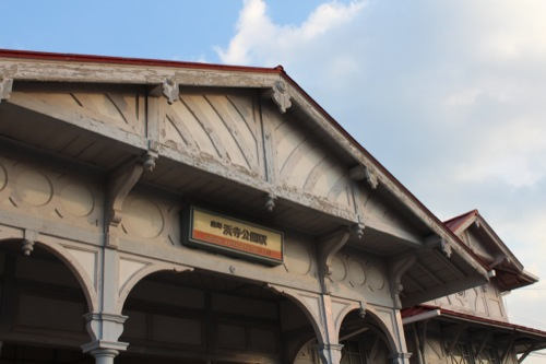 0052:南海 浜寺公園駅舎 メイン