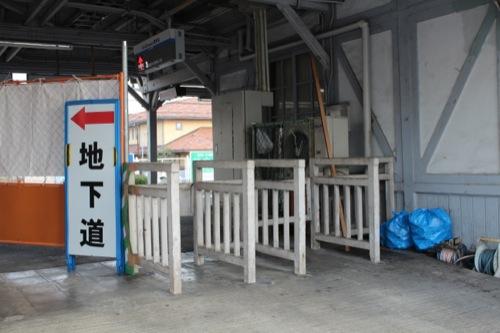 0052:南海 浜寺公園駅舎 木造の旧改札