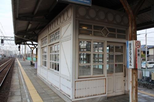 0052:南海 浜寺公園駅舎 ホーム待合室