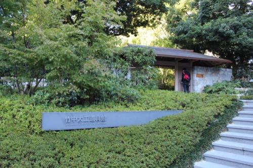 0053:竹中大工道具館新館 玄関門