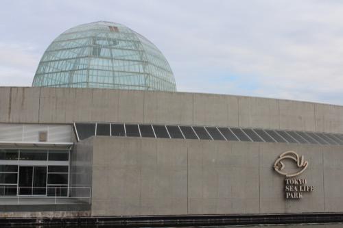0056:葛西臨海水族園 テラスデッキからドームをみる