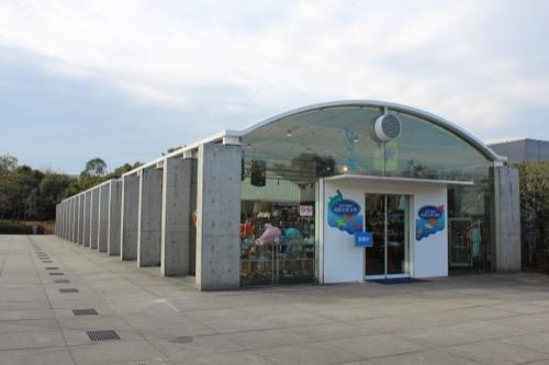 0056:葛西臨海水族園 RCの列柱が印象的なショップ棟