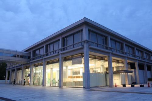 0061:広島平和記念資料館 東館外観