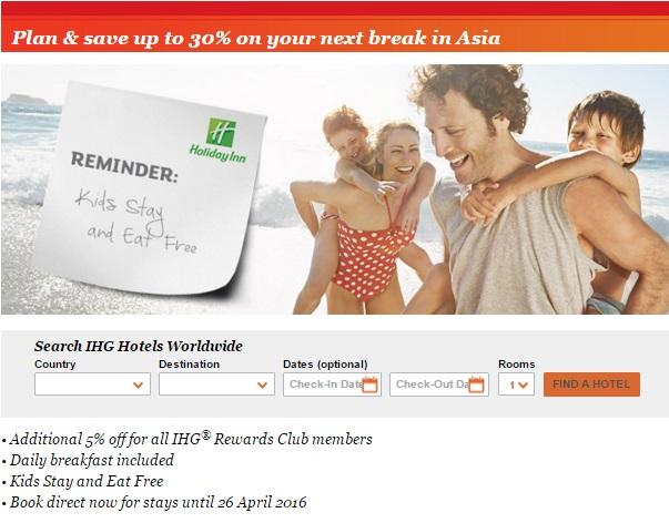 IHGリワードクラブはアジアでホリデーインリゾート 35%OFF