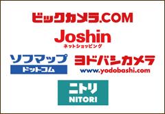 アメリカンエキスプレス 家電、家具などのお買物で<最大5回>1,000円キャッシュバック