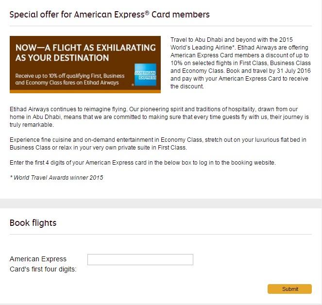 エティハド航空の運賃がアメリカンエキスプレス10%OFF
