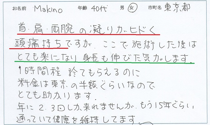 牧野 ま - コピー (2) - コピー