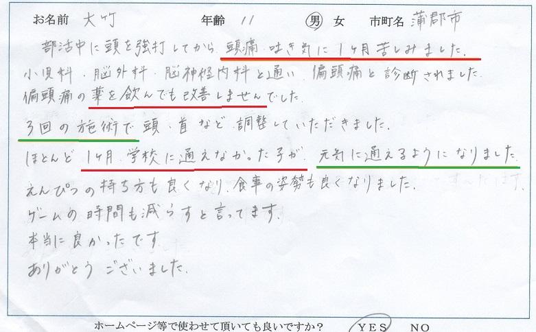 大竹りく - コピー