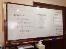 てらこや まいか with Rose-Blue-__.JPG