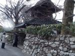 禅華院の門