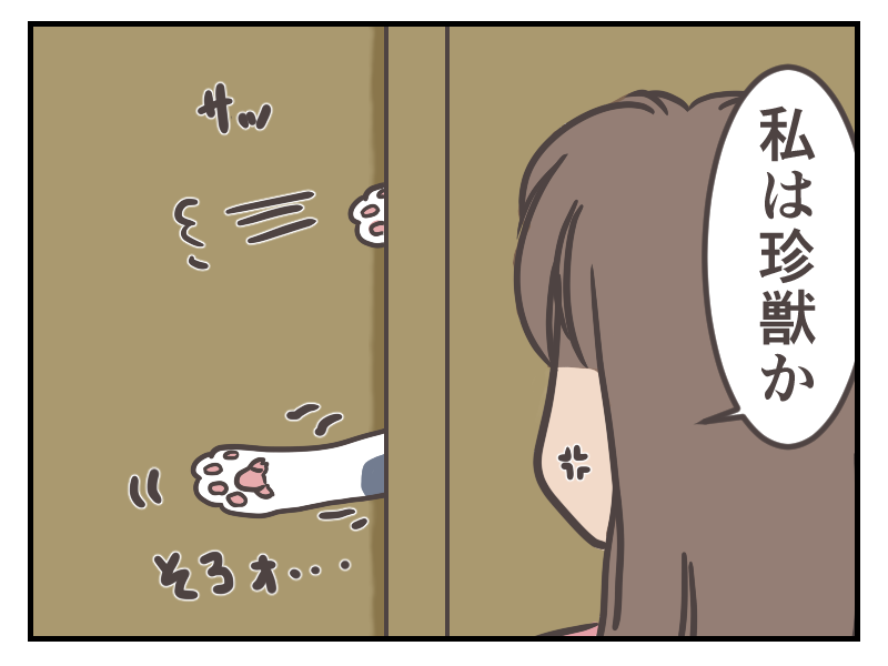 201512000-4.png