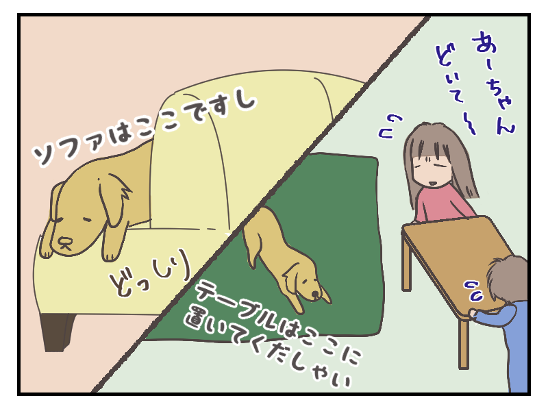 20151214-3.png