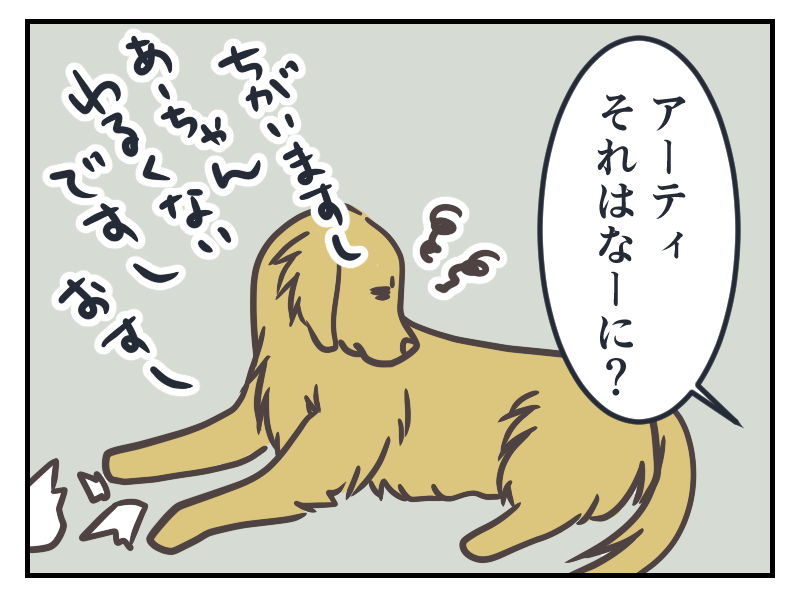 20151218-3.png