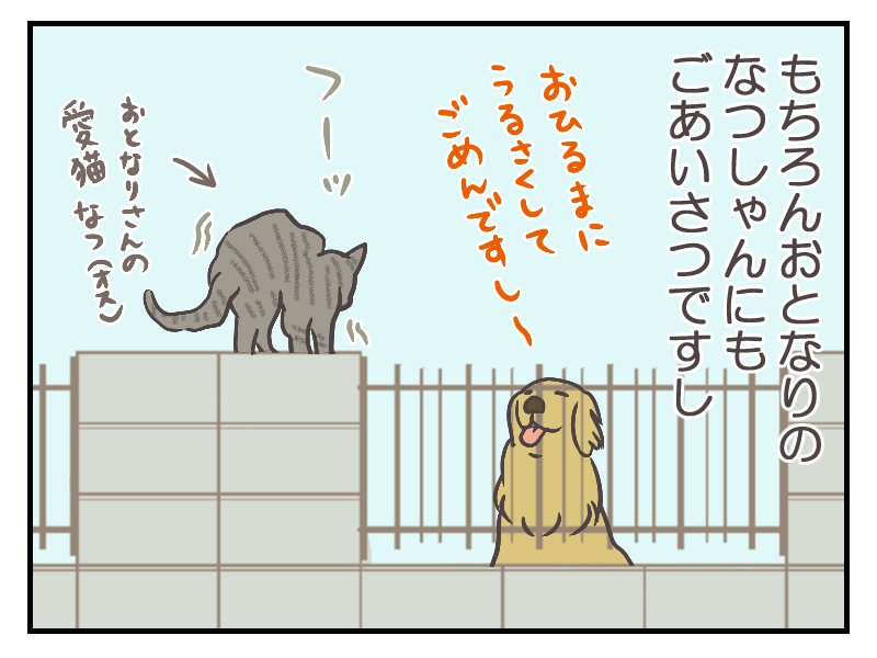 20151229-3.png