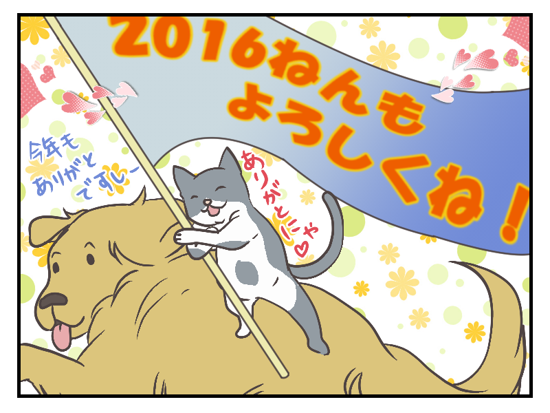 20151231.png