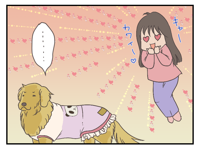 20160104-2.png