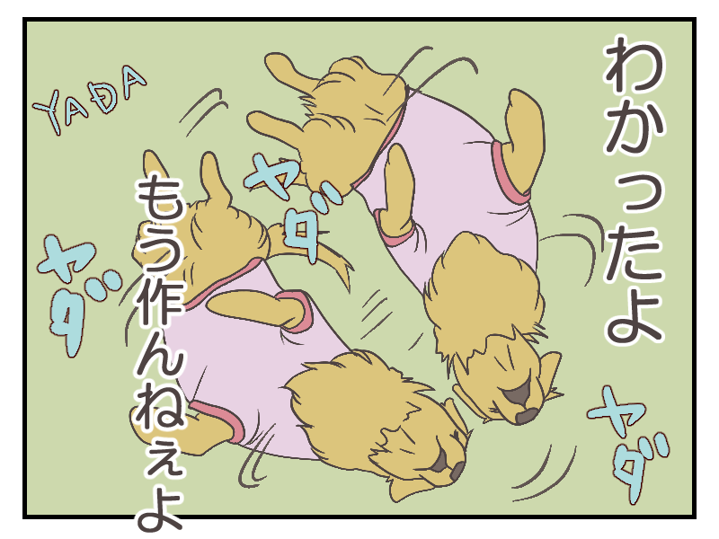 20160104-4.png
