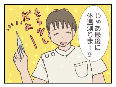 20160105-3.png