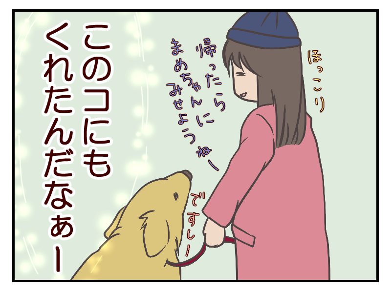 20160108-4.png