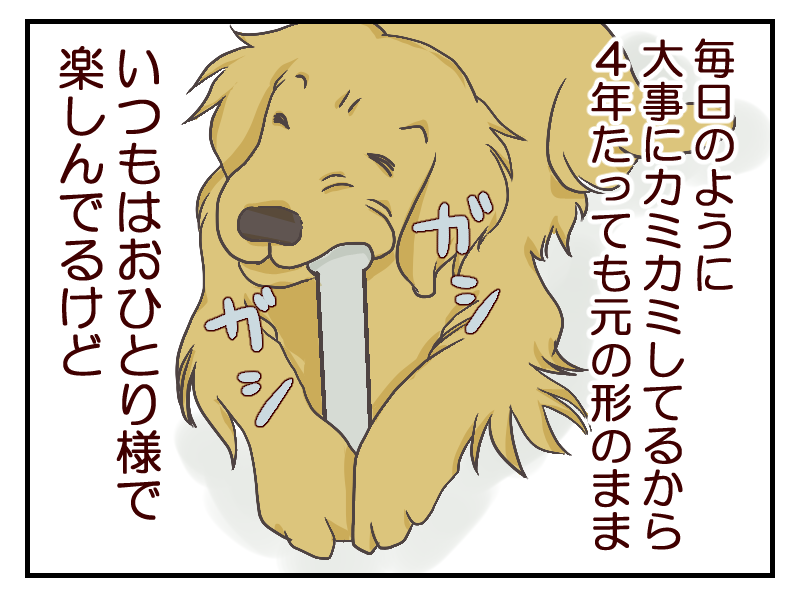 20160109-2.png