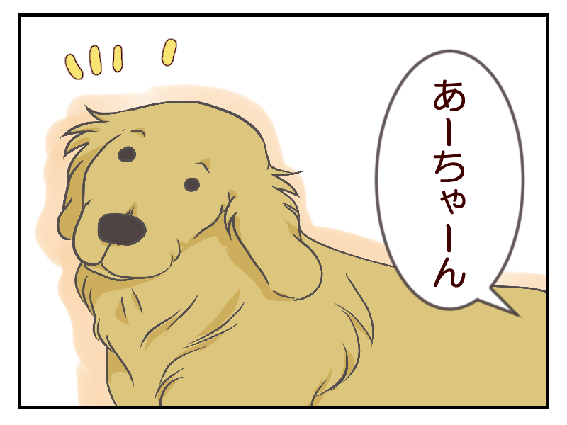 20160110-1.png