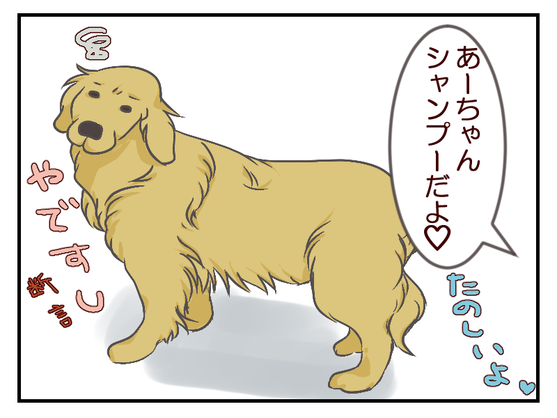 20160110-2.png