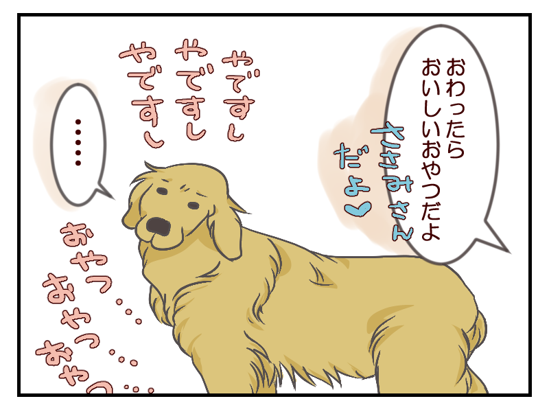 20160110-3.png