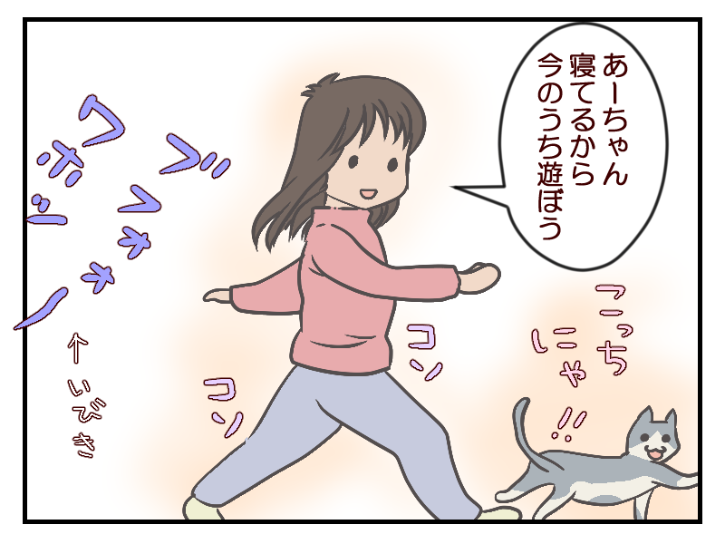 20160111-1.png