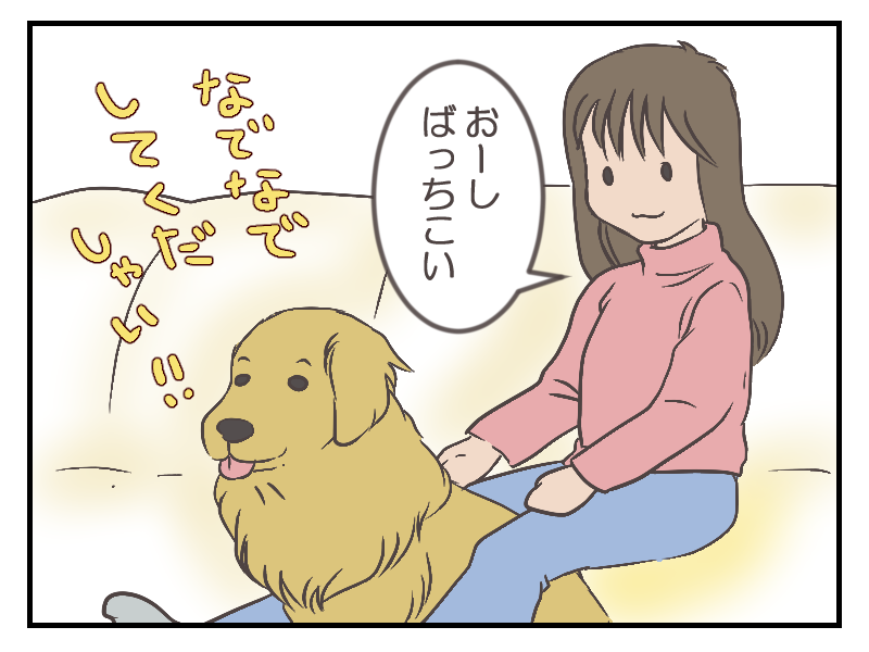 20160112-1.png