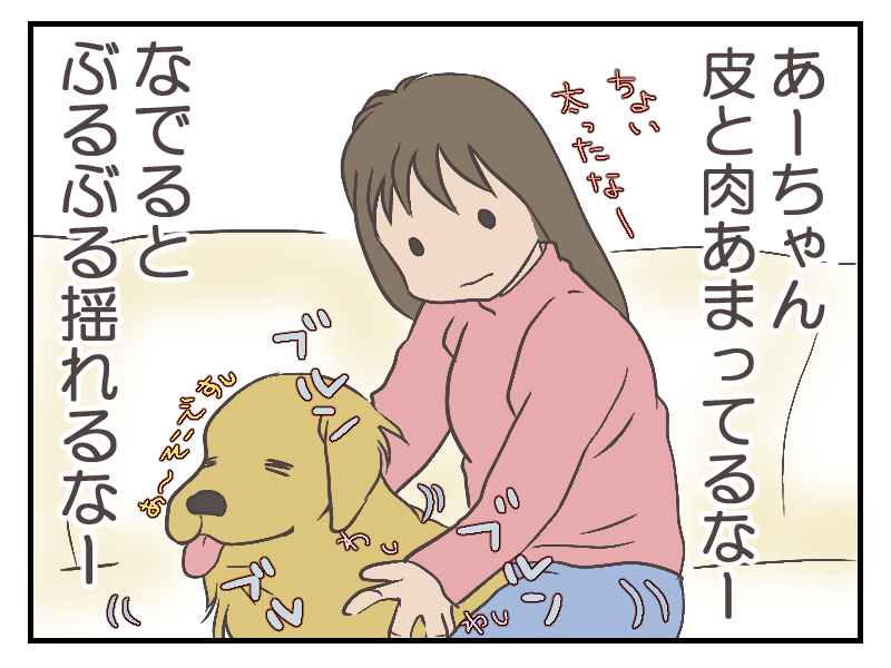 20160112-2.png
