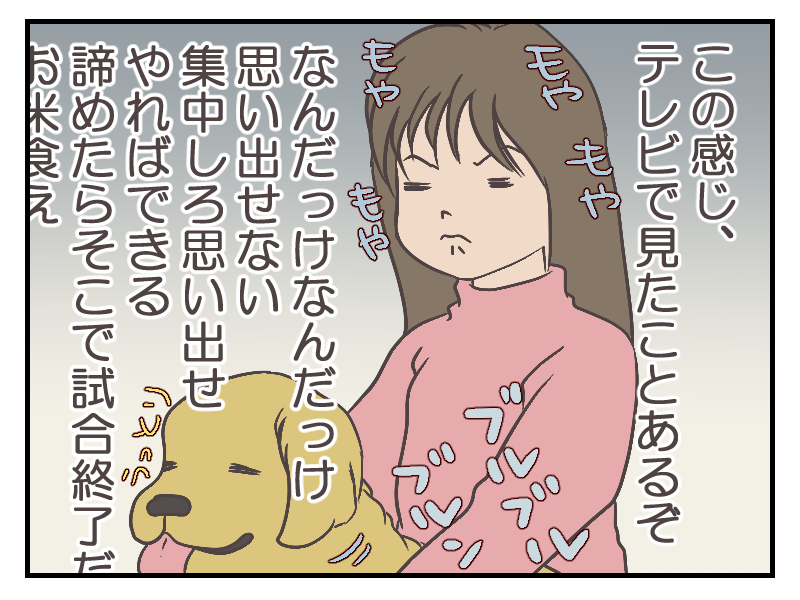 20160112-3.png