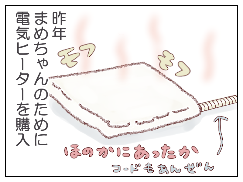 20160114-1.png
