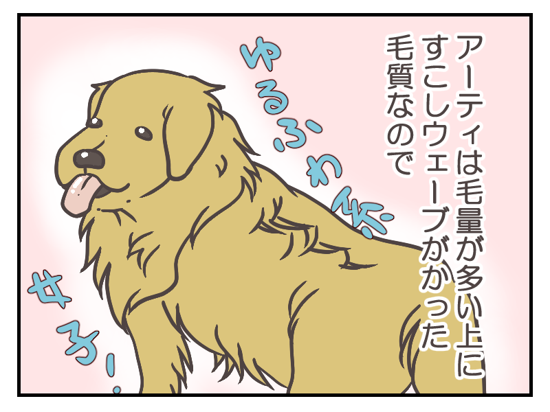 20160118-1-1.png