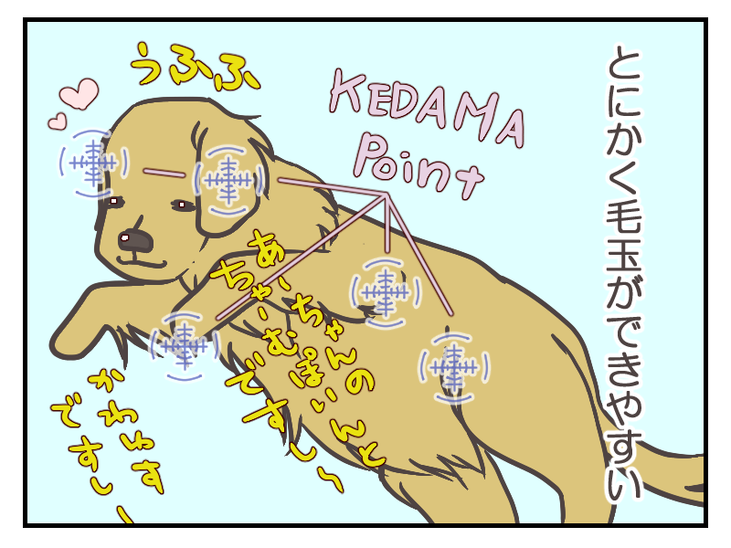 20160118-2-1.png