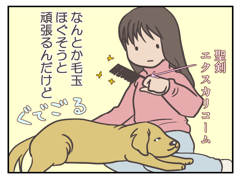 20160118-3-1.png