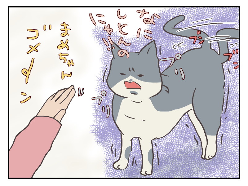 20160118-3.png