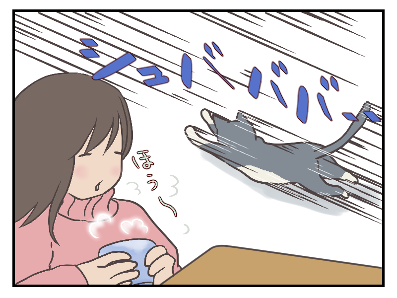 20160120-3.png