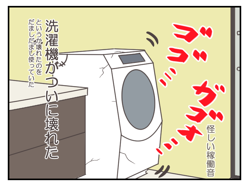 20160121-1.png