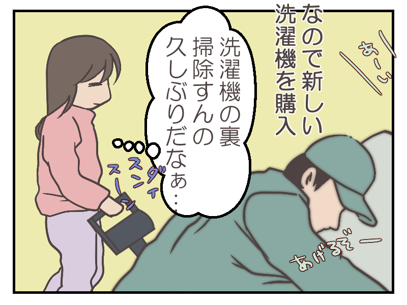 20160121-2.png