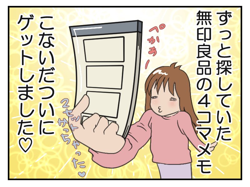 20160122-1.png