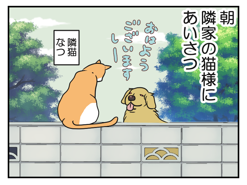 20160124-1.png