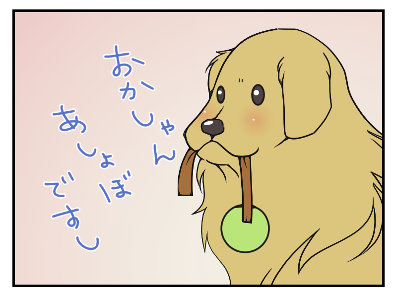 20160126-1.png