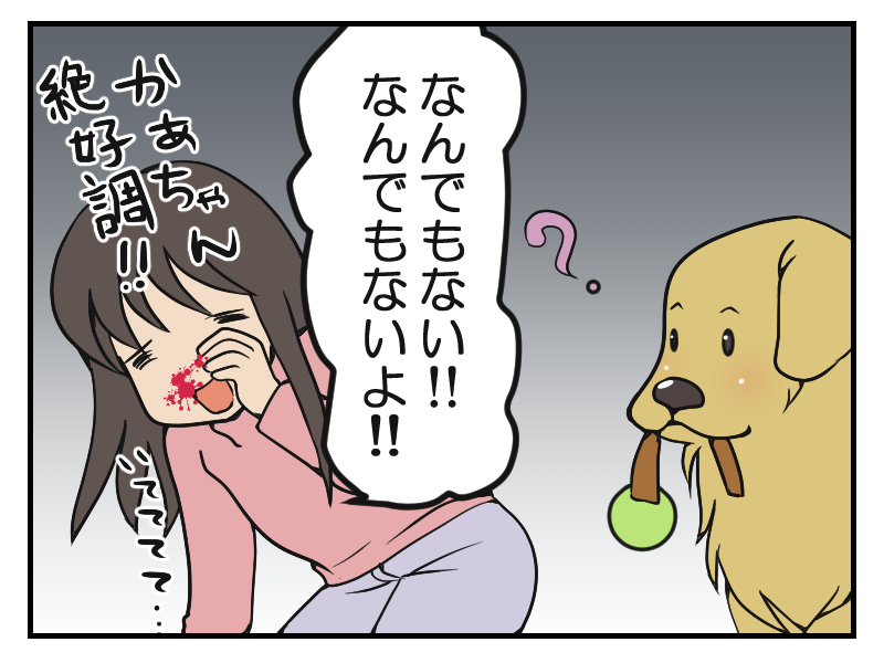 20160126-4.png