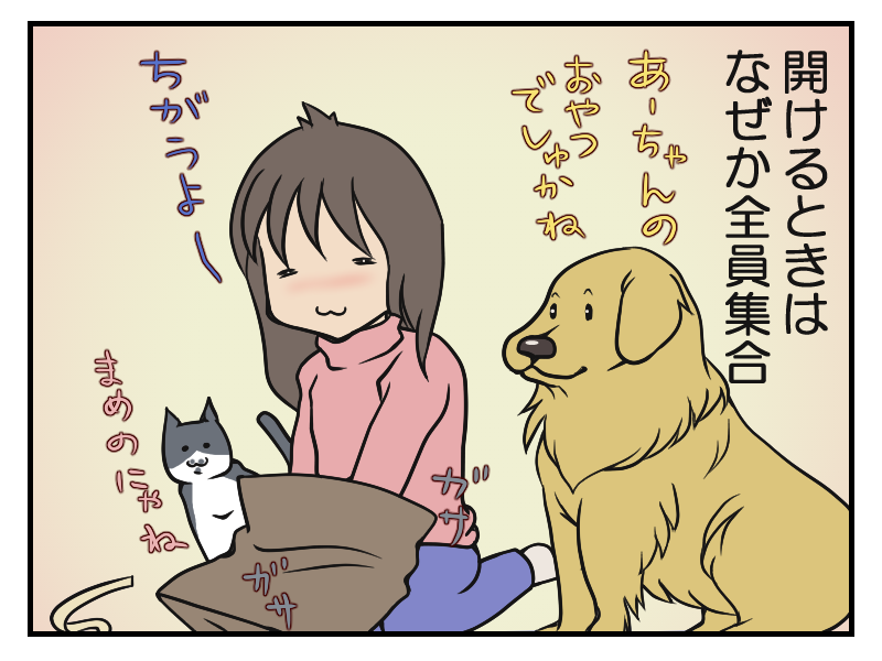 20160127-2.png