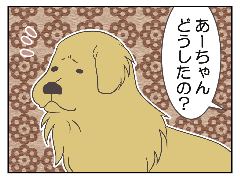 20160129-2.png