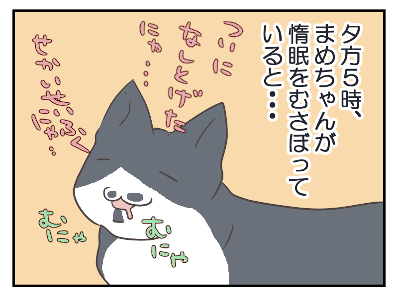 20160131-1.png